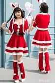 2020爆款聖誕節服裝聖誕老人衣服聖誕主題服飾女生性感舞會演出服『潮流世家』
