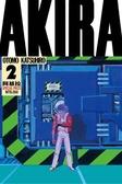 AKIRA阿基拉(2)