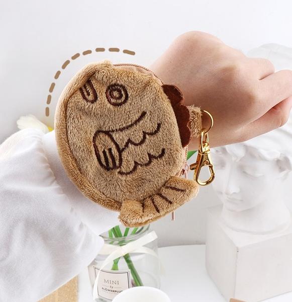 【現貨】【單一款】日系創意鯛魚燒零錢包 小魚包 手腕包 聖誕節交換禮物 生日禮物
