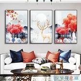 【三幅裝】客廳裝飾畫沙發背景墻三聯畫大氣墻畫北歐壁畫臥室畫掛畫【千尋之旅】