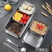 304不銹鋼飯盒分格方形隔飯堂砂光飯盒兩格飯盒味盒學生便當盒配 電購3C