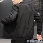 衝鋒衣 防曬衣服薄款2021新款春秋夏季韓版夾克潮流衣服帥氣風衣男士外套 快速出貨