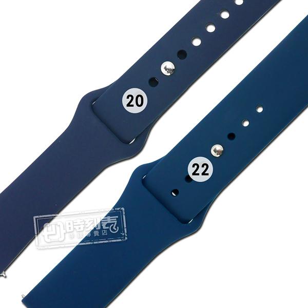 Watchband / 20.22 mm / 各品牌通用 快拆錶耳 輕盈舒適 運動型 穿式按夾扣 矽膠錶帶 深藍 #836-11-BE