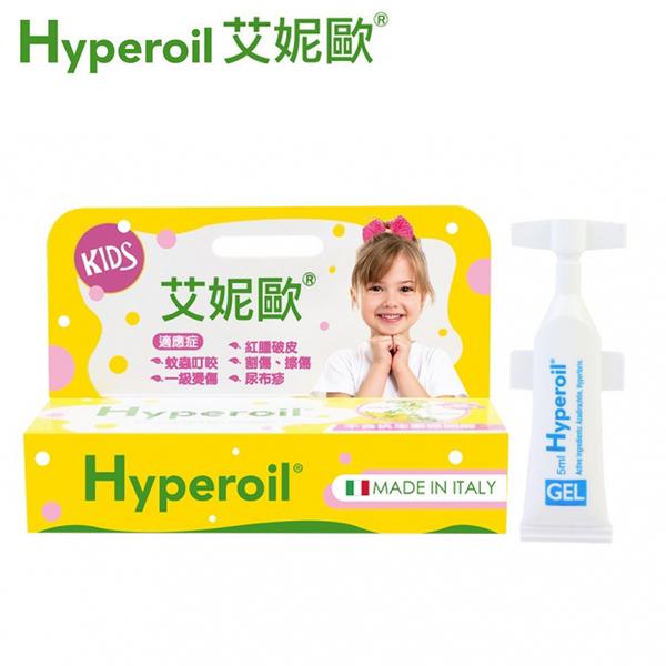 【Hyperoil艾妮歐】草本傷口護理凝膠-兒童專用For Kid(5ml) 傷口敷料/OK繃