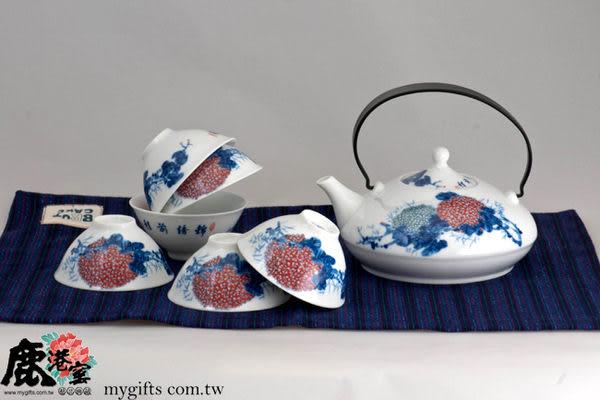 103-2058E【鹿港窯】瓷器-七件茶具組-提樑壺-錦綉前程