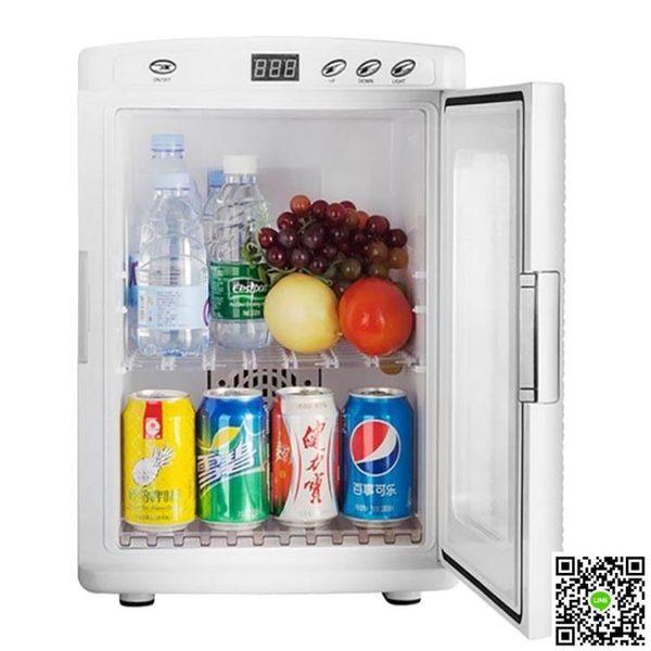 25L冷暖兩用展示櫃飲料加熱保溫熱飲櫃台式冷藏保鮮櫃制冷制熱 MKS宜品居家館