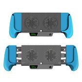 [哈GAME族]免運費●散熱+充電●iPlay NS Lite HBS-157 主機通用散熱充電手把 6000mAh 新舊機皆適用