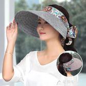 防曬帽子女夏天出游遮陽帽棉麻大沿戶外騎車女涼帽空頂遮臉太陽帽 花間公主