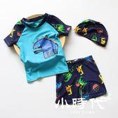 兒童泳衣 男童分體泳褲套裝泡溫泉游泳衣寶寶防曬