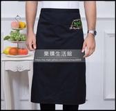 餐廳廚房廚師半截半身防水圍裙酒店服務員圍腰飯店西餐男女紅黑白LG-881904