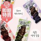 (即期商品) 韓國 MISSHA 七日護髮染 25ml