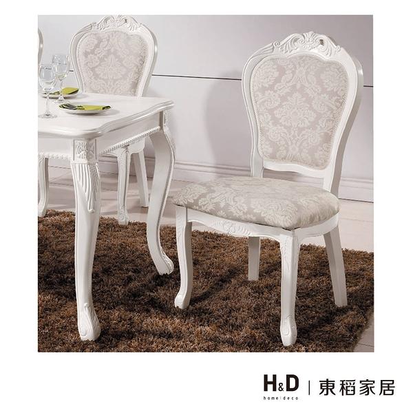 格瑞絲白色餐椅(21HY2/B443-03)/H&D東稻家居