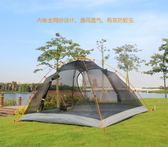 露營帳篷 戶外2-3人帳篷超輕航空鋁合金桿露營雙層防暴雨防紫外線登山帳篷 igo【小天使】