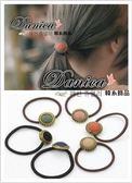 髮束 現貨 韓國熱賣氣質甜美 手作簡約百搭仿古鈕扣 髮束(6色) S7607 Danica 韓系飾品