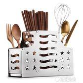 304不銹鋼筷子收納家用筷子筒盒廚房多功能壁掛式免打孔筷籠   草莓妞妞