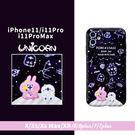 星空閃耀卡娜赫拉全包軟殼 保護殼 iphone11 ProMax XSMax XR iXiXS Unicorn手機殼
