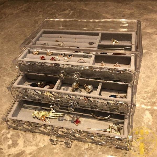 桌面抽屜式超大項鏈耳環首飾盒亞克力透明飾品收納盒【雲木雜貨】