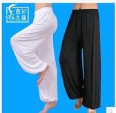 太極褲燈籠褲男女中老年莫代爾練功瑜伽武術晨練夏薄寬鬆大碼長褲  良品鋪子