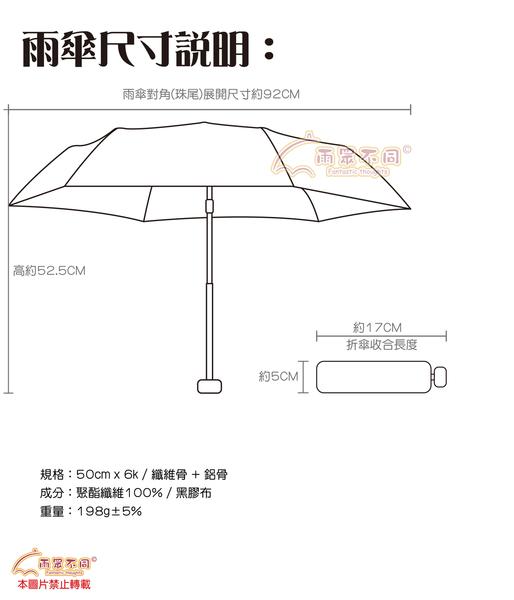 【雨眾不同】三麗鷗 Hello Kitty 凱蒂貓 黑膠抗UV防曬晴雨傘 五折傘 口袋傘