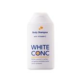 日本 WHITE CONC 美白身體沐浴露CII(150ml)【小三美日】
