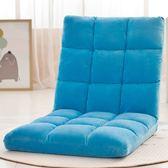 L型沙發懶人床上椅子大號靠椅榻榻米坐墊飄窗椅地板座椅哺乳椅jj