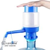 快速出貨 純凈水桶壓水器手壓式家用手動手壓泵飲用水按壓水器桶裝水抽水器