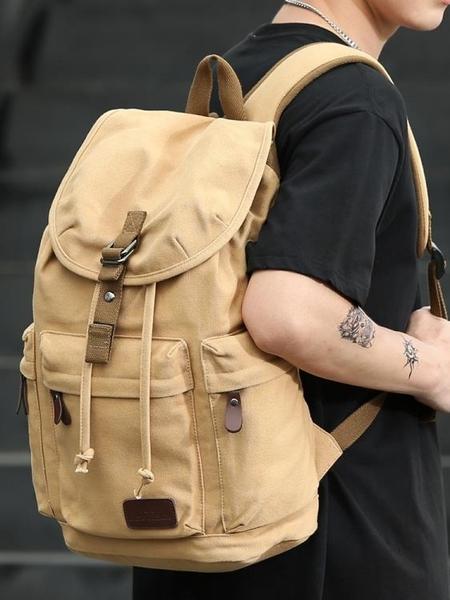 男士背包帆布雙肩輕便大容量旅行休閒簡約旅游時尚潮流大學生書包 後街五號