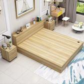 現代簡約板式床1.2米1.5米1.8米雙人床榻榻米床高箱儲物床收納床WY【全館免運八五折任搶】