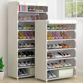 聖誕好物85折 簡易鞋架多層經濟型宿舍鞋柜家用防塵布套~