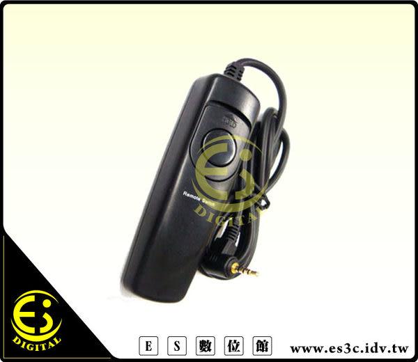 Panasonic FZ25 FZ30 FZ50 FZ100 G1 G2 G3 G7 GX8 GF1 GX1 GH1 GH2 L1 L10 LC1 DMW-RS1快門線 DMWRS1