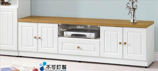 【新北大】✪ T210-3 鄉村風烤白6尺電視櫃-18購