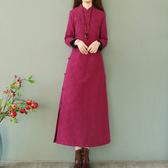 洋裝(免運)連身裙 複古民族風棉麻加絨連衣裙  冬季長款盤扣麻料刺繡長裙子寬鬆旗袍子