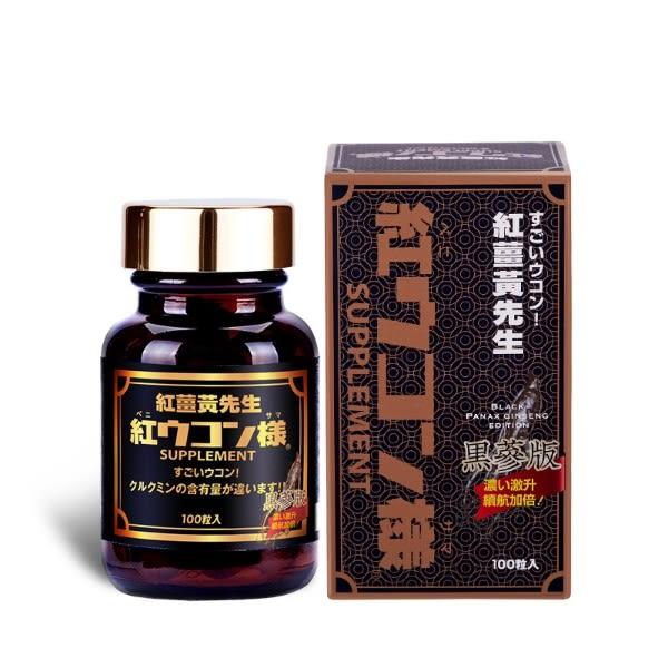 紅薑黃先生黑蔘版 【康是美】
