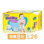 Unidry 優力褲 褲型紙尿褲-男生款(L26片)箱購8包【佳兒園婦幼館】