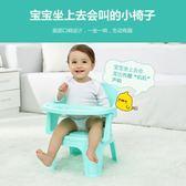 兒童餐椅兒童餐椅叫叫椅帶餐盤寶寶吃飯桌兒童椅子餐桌靠背寶寶小凳子塑料LX 新品特賣