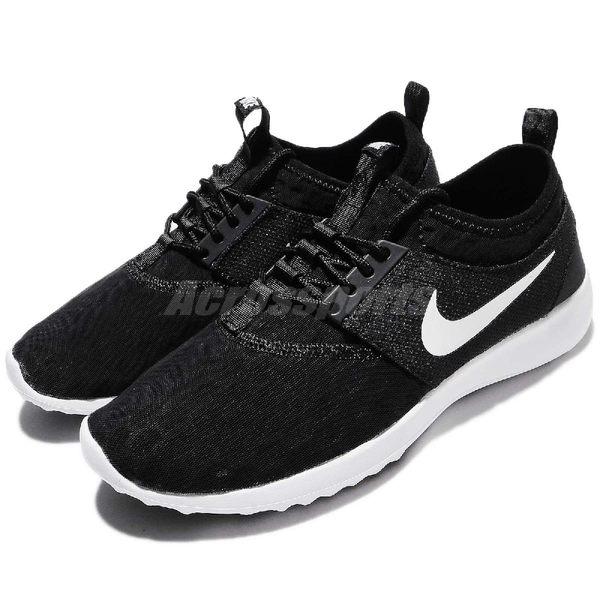 Nike 休閒鞋 Wmns Juvenate Woven 黑 白 低筒 襪套式 黑白 運動鞋 女鞋【PUMP306】 724979-009