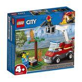 LEGO樂高 City 城市系列 烤肉架火災_LG60212