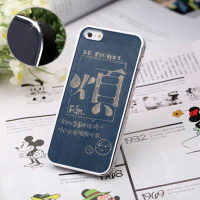[機殼喵喵] [現貨] Apple iPhone 5S 5 i5 5G SE 手機殼 客製化 照片 外殼 彩繪工藝 煩