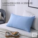枕頭;一入;水玉點點-藍;可水洗;LAM...