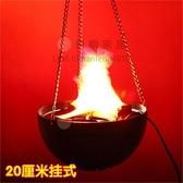火焰燈萬聖節婚慶酒吧KTV裝飾用品LED電子火盆仿真火盆燈【白嶼家居】