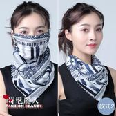 雪紡口罩女防曬透氣開車騎車防紫外線護頸全遮臉面紗遮陽面罩 全店88折特惠