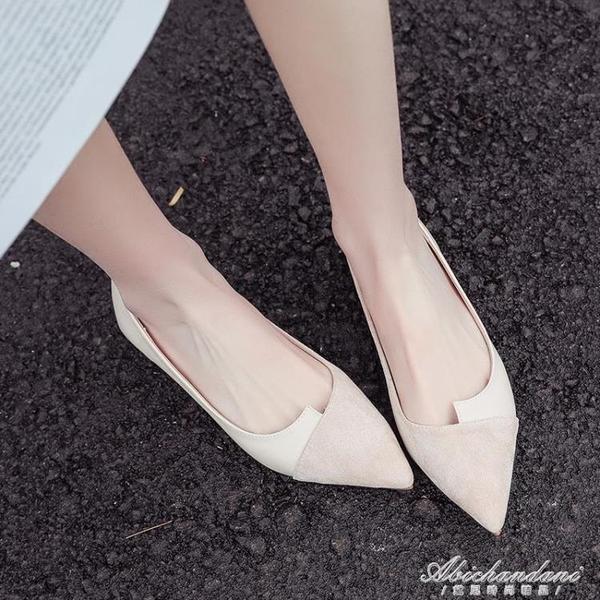 新款淺口網紅晚晚鞋百搭平底仙女豆豆鞋瓢鞋尖頭單鞋女鞋 黛尼時尚精品