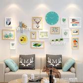 相框 歐式照片墻組合 diy裝飾墻面掛飾臥室創意背景墻相框相片墻掛相冊 igo 歐萊爾藝術館