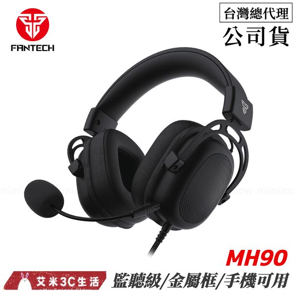 FANTECH MH90 金屬框架電競手遊耳機 可兼容手機/電腦/平板/Xbox/PS4/PS5/Switch