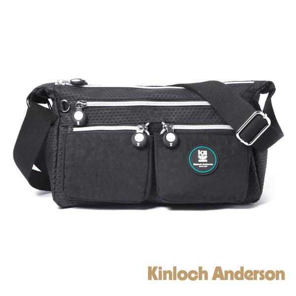 金安德森 DOTS 輕量率性雙口袋斜側背包 黑色