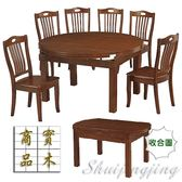 【水晶晶家具】柚木色135cm實木圓形折桌~~餐椅另購SB8347-3