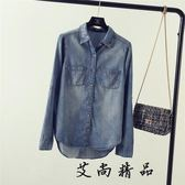 韓版修身薄款牛仔長袖打底襯衣