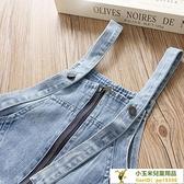 兒童長褲子春裝中大童女童牛仔背帶褲春秋款【小玉米】