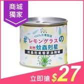HAPPY HOUSE 蚊蟲剋星香茅油精罐 (120g)【小三美日】$29