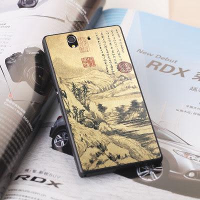 [ 機殼喵喵 ] SONY Xperia C3 D2533 S55T 手機殼 客製化 照片 外殼 全彩工藝 SZ102 富春山居圖